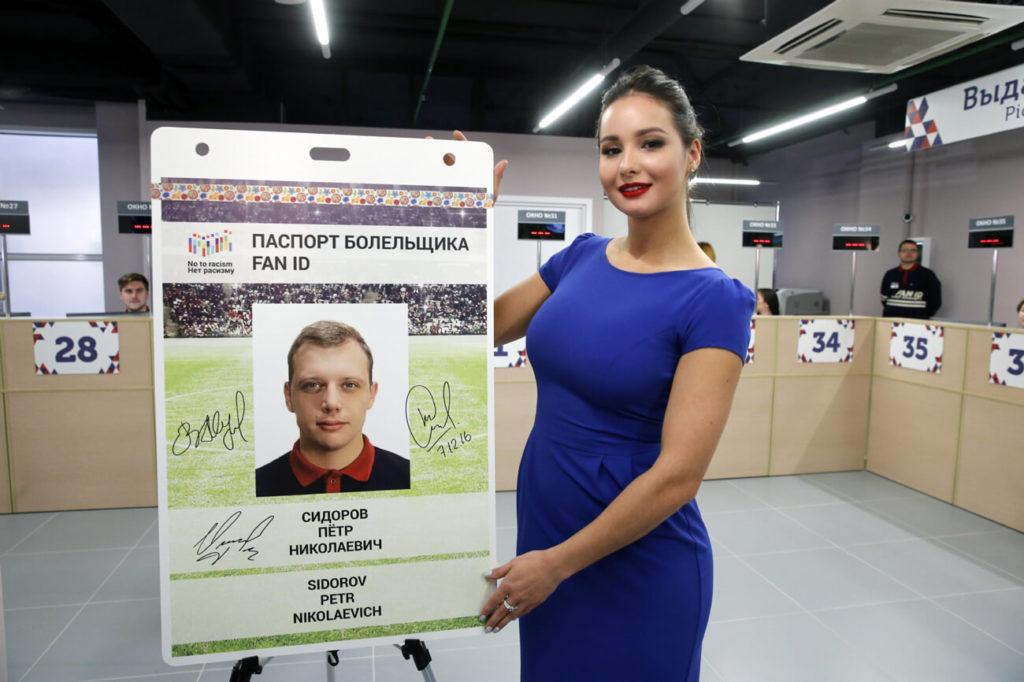 Fan ID Rusko 2018 MS
